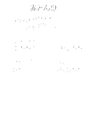 Gm1059