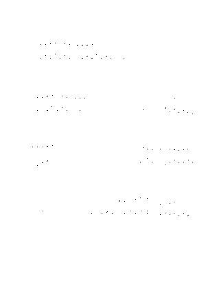 Gm1060