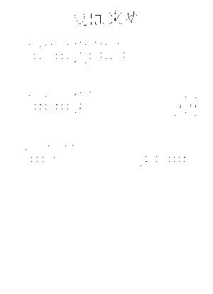 Gm1061