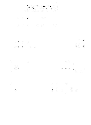 Gm1062