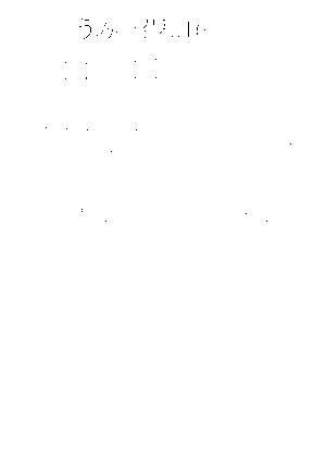 Gm1066