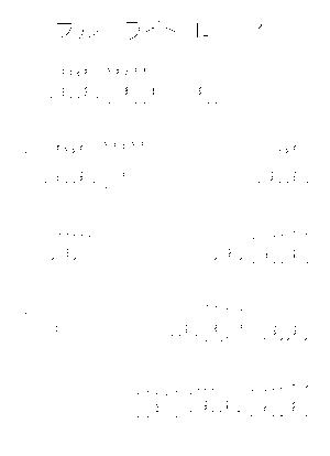Gm1069