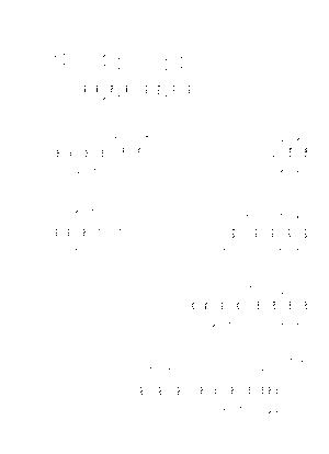 Gm1071