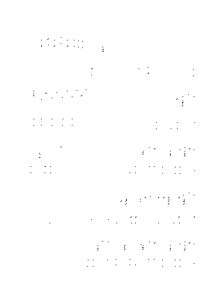 Gm8001