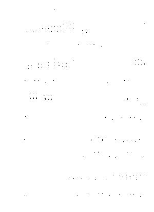 Gm8002