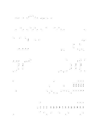 Gm8003