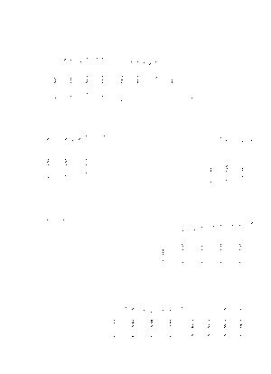 Gm8004