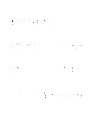 Gpc0001