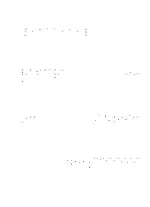 Gpc0003