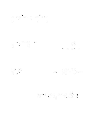 Gpc0004