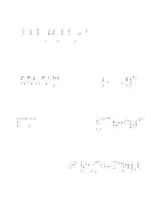 Gpc0006
