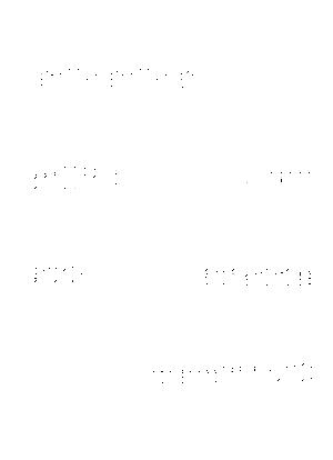 Gpc0009