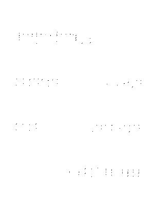 Gpc0011