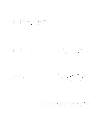 Gpc0012