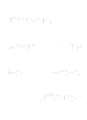 Gpc0013