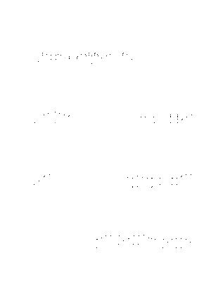 Gpc0032