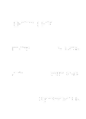 Gpc0043