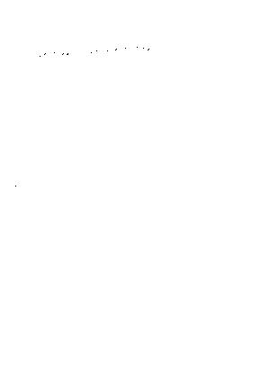 Grn00001