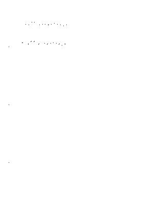 Grn00002
