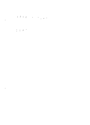 Grn00012