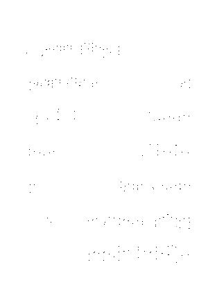 Gt 0006