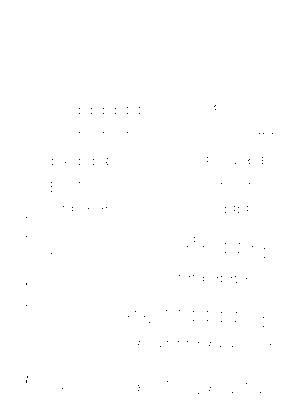 Giragira