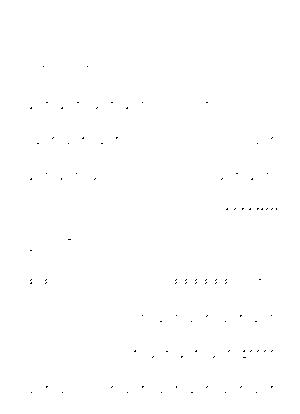Gu1112