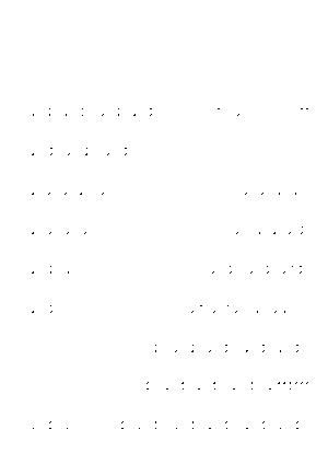 Gu2223