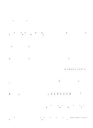 Gu2234
