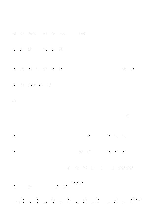 Gu3321