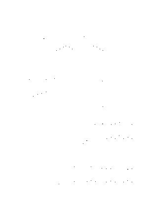 H060kawanonagare