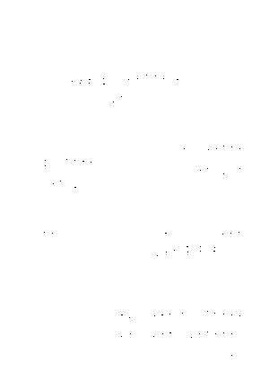 H171rondon