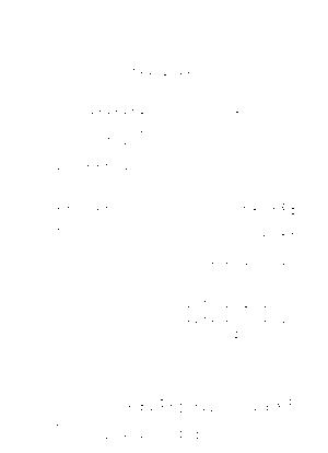 H212naki