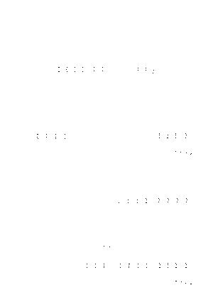 H371caccini
