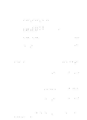 H496warriorpast