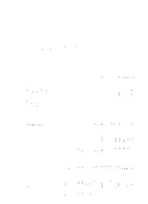 H559homura