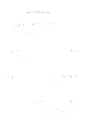 Hhhr 0011