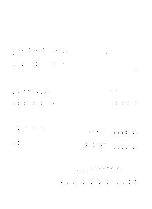 Hik0012