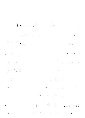 Hik0017
