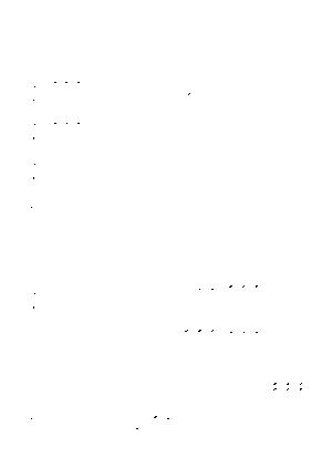 Hm006