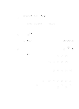 Hm 003