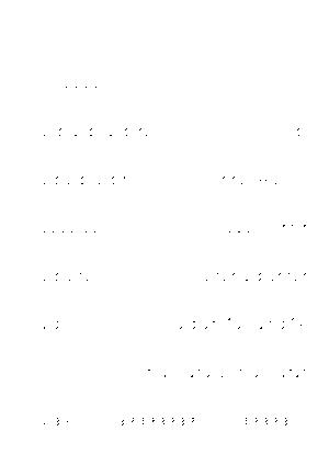 Hn0023