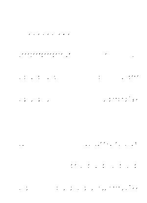 Hn0024