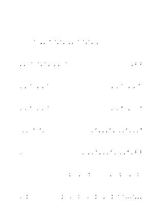 Hn0027