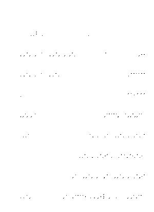 Hn0028
