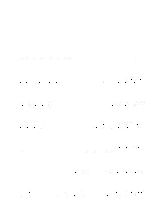 Hn0029