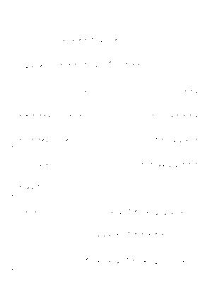 Hpabkn0016