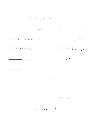 Hpabkn0074