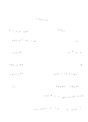 Hpabkn0079