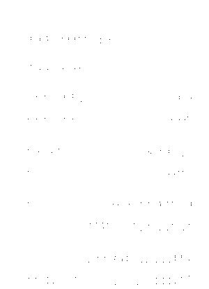 Hrd00045